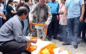 Last Tribute to Ambar Gurung : Composer of Nepali National Anthem Song