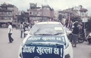 Nepal Under Strikes,  Anti-Strike Campaign, Inspiring Police, Encouraging Youths , Bibeksheel Nepali Party, Economy, People